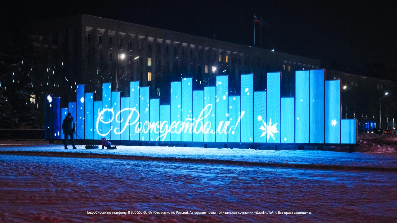 Светодиодный «эквалайзер» ДжиТи Лайт появился на главной площади Кузбасса, фото 1