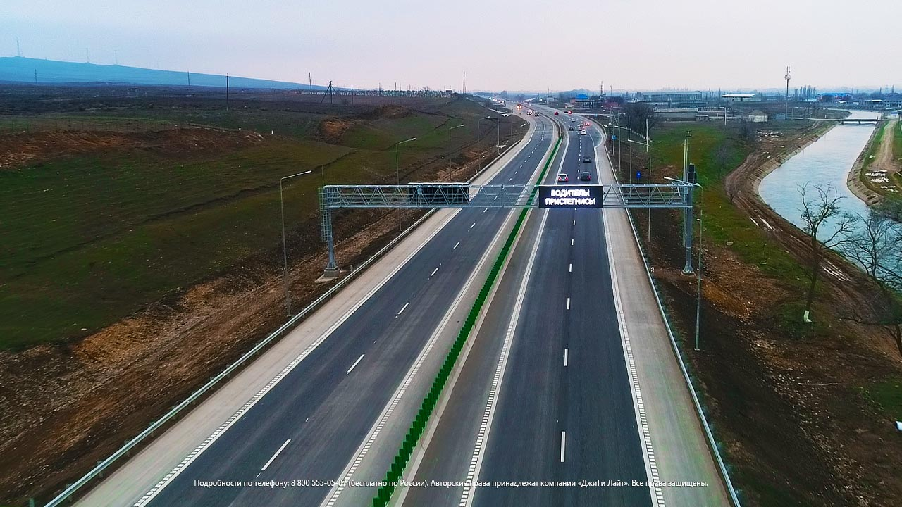 LED road boards, Makhachkala, highway R-217, photo 3
