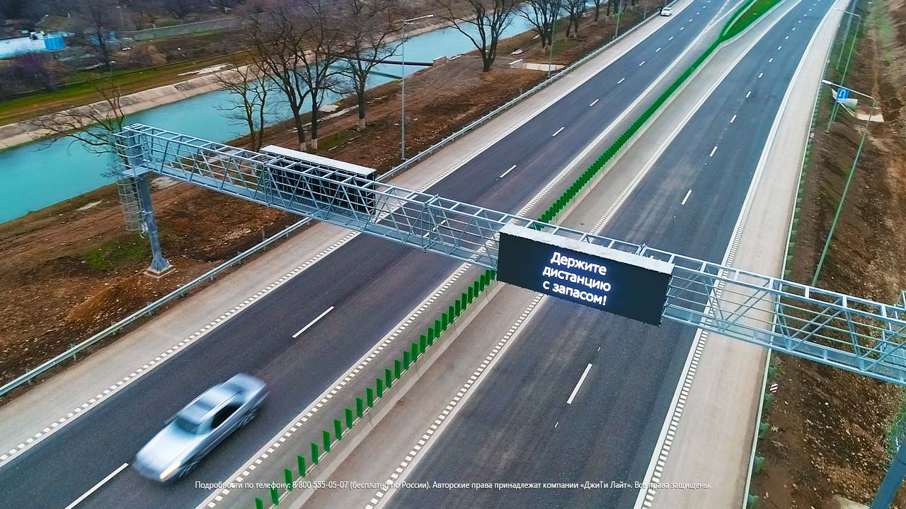 LED road boards, Makhachkala, highway R-217, photo 4