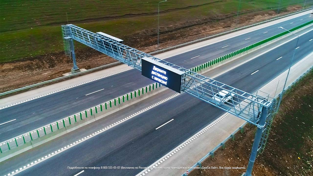 LED road boards, Makhachkala, highway R-217, photo 5