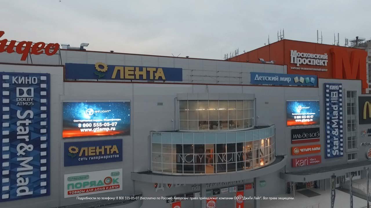 Трц Московский Проспект Магазины